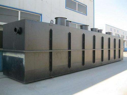 一体化生活污水处理设备.jpg